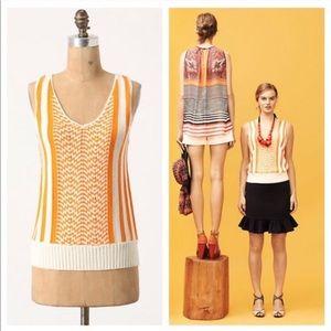 Fiets Voor 2 | Neonsicle Knit Sweater Tank Top